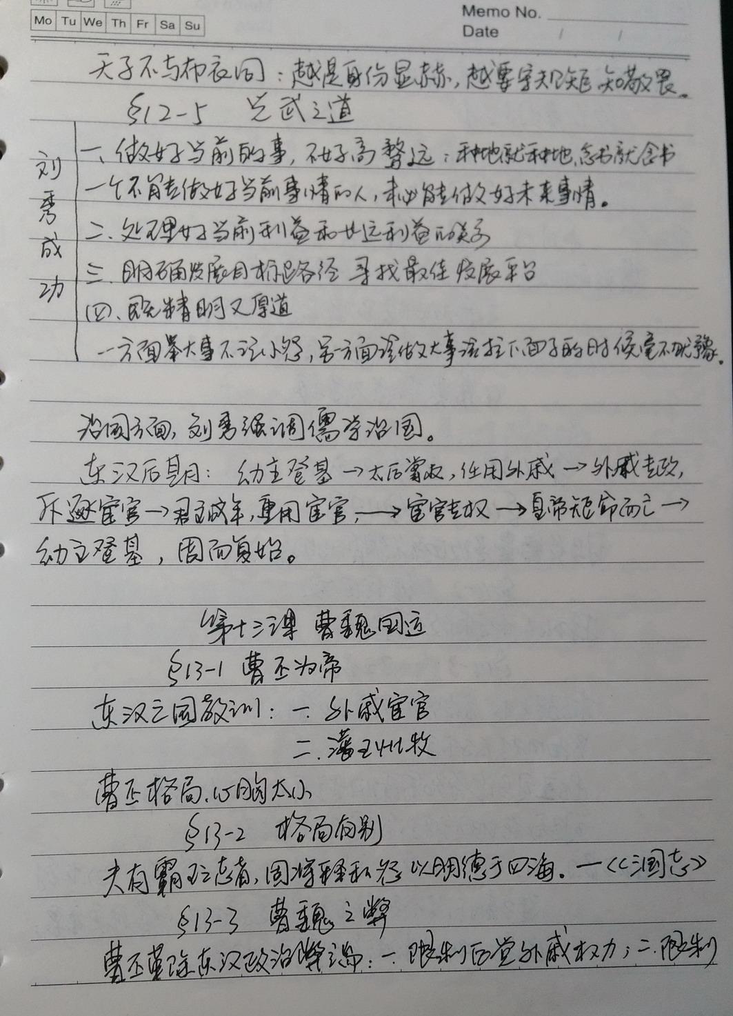 11_调整大小.jpg