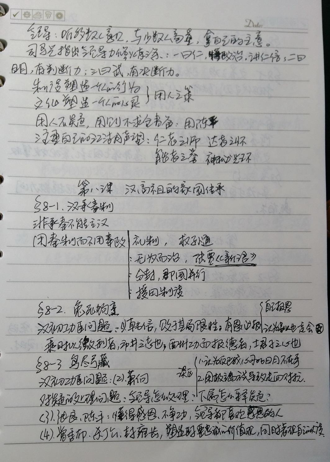7_调整大小.jpg