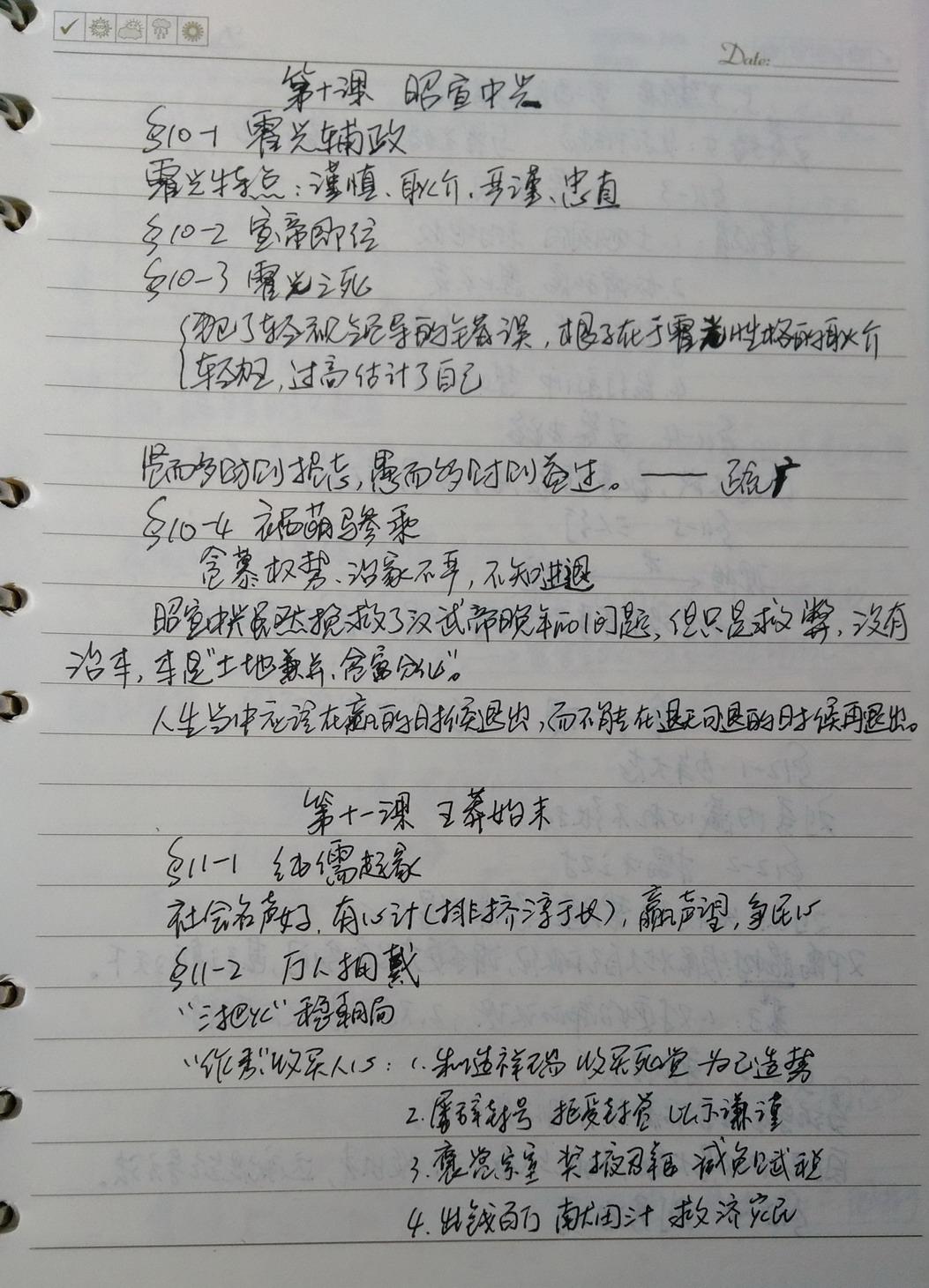 9_调整大小.jpg