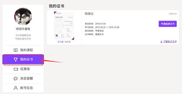 QQ图片20160128121338_副本.jpg