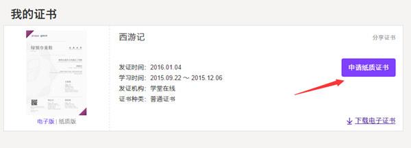 QQ截图20160128121401_副本.jpg