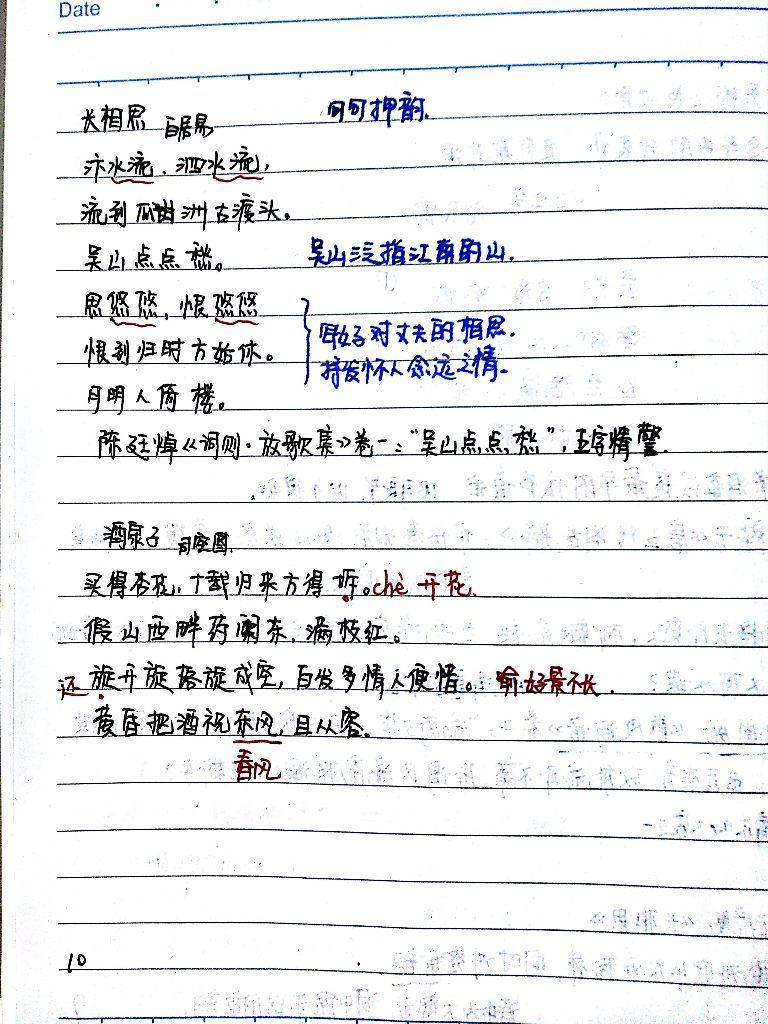 唐词5.jpg