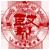 上海市奉贤中学慕课平台